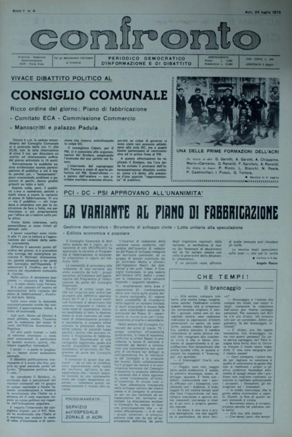 Confronto n°4 del 24 luglio 1975