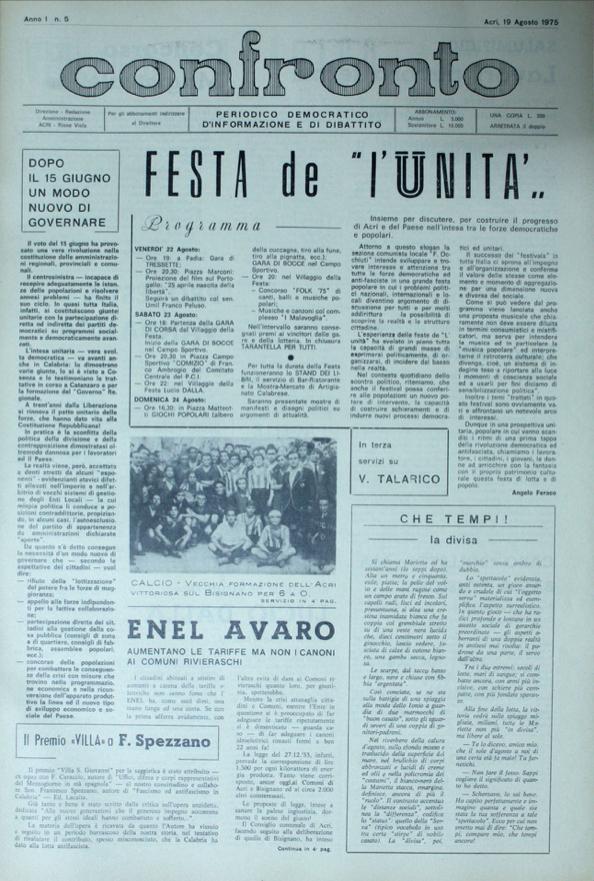 Confronto n°5 del 19 agosto 1975