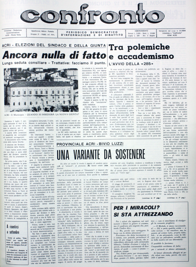 opertina-confronto-1978-acrinews5