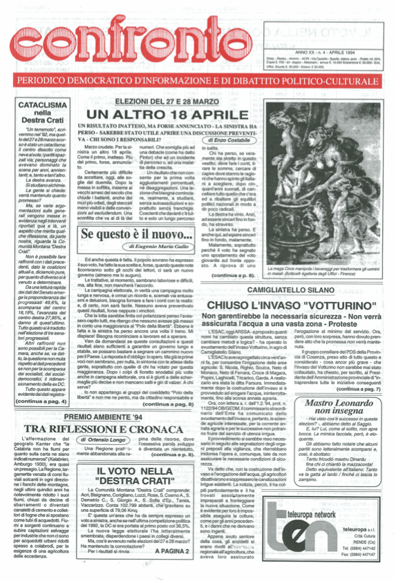 Confronto n°4 del 1994